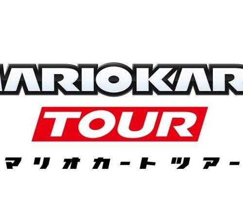 スマホ版「マリオカートツアー」は基本無料でプレイ可能に