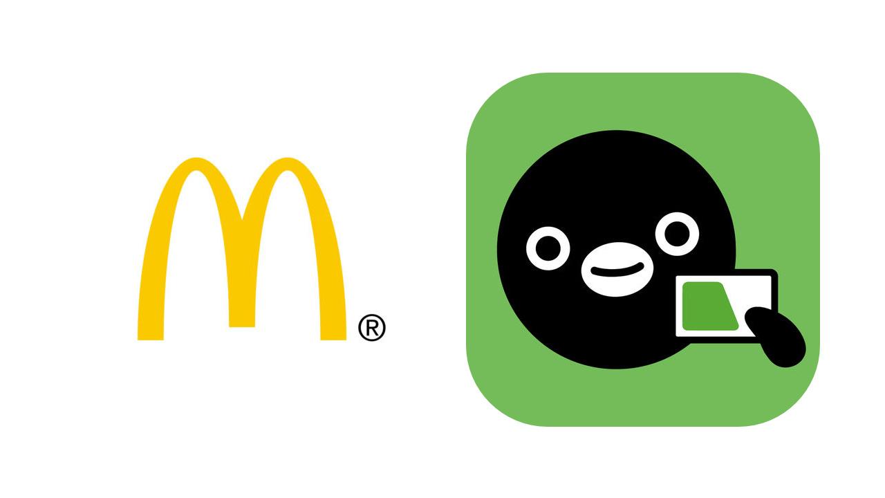 マクドナルド、ようやく今夏からSuicaやクレカで支払い可能に?