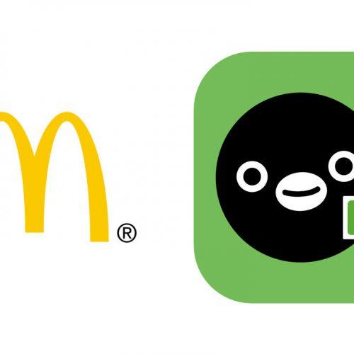 マクドナルド、ついに「Suica」で支払いに対応。Apple Payも利用可能に