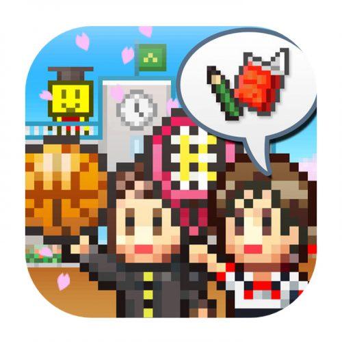 600円→240円、学校経営ゲームアプリ「名門ポケット学院2」がセール中