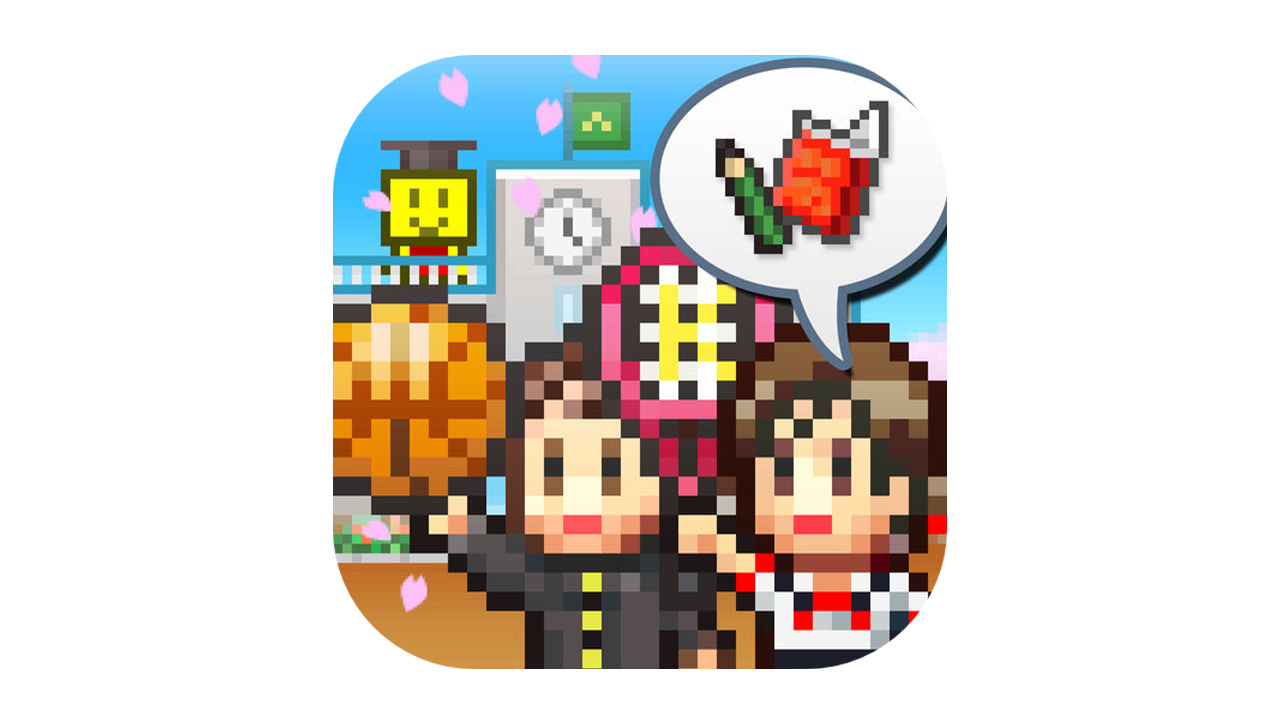 600円→120円、学校経営ゲームアプリ「名門ポケット学院2」がセール