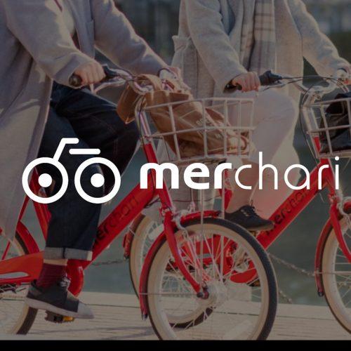 メルカリ、1分4円で自転車をレンタルシェア「メルチャリ」を開始