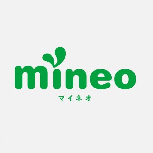 大容量10GBが月額2,520円、mineoが新プランを発表
