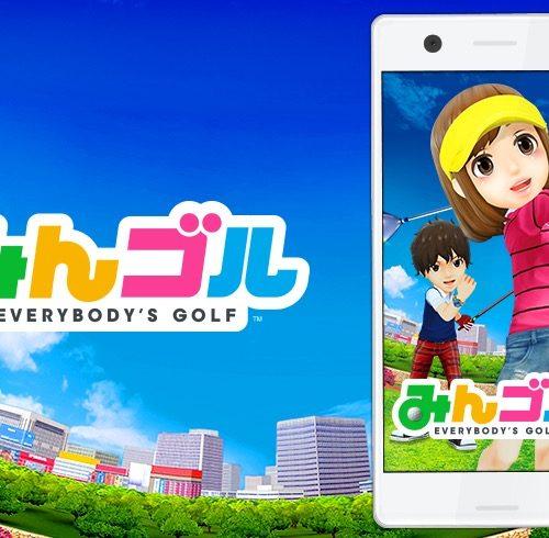 アプリ版「みんゴル」配信開始!国民的ゴルフゲームがスマホで登場