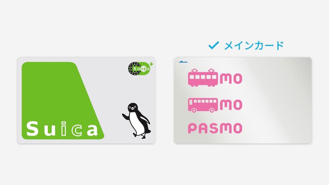 モバイルPASMOとモバイルSuicaを同時利用できるスマホはわずか6機種