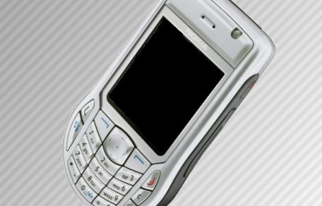 NTTドコモとKDDI、モバイルWiMAXの参入を再び却下される。