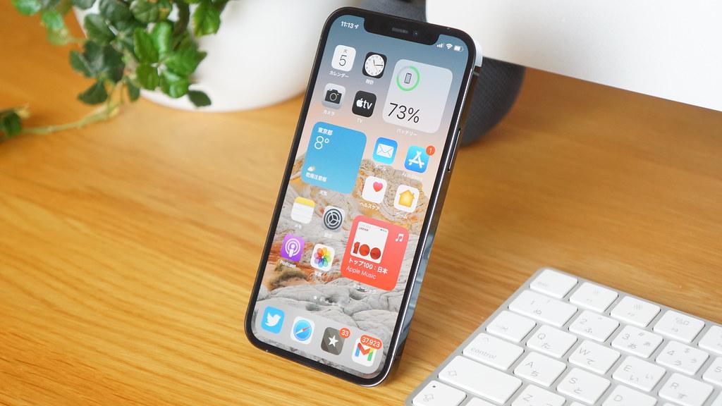 iPhone 13、全モデルにLightning搭載か。バッテリー容量増で電池持ち改善も