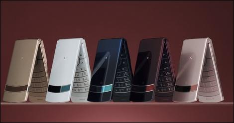 N906iμ – 薄型ボディのワンセグ搭載ハイエンドモデル。