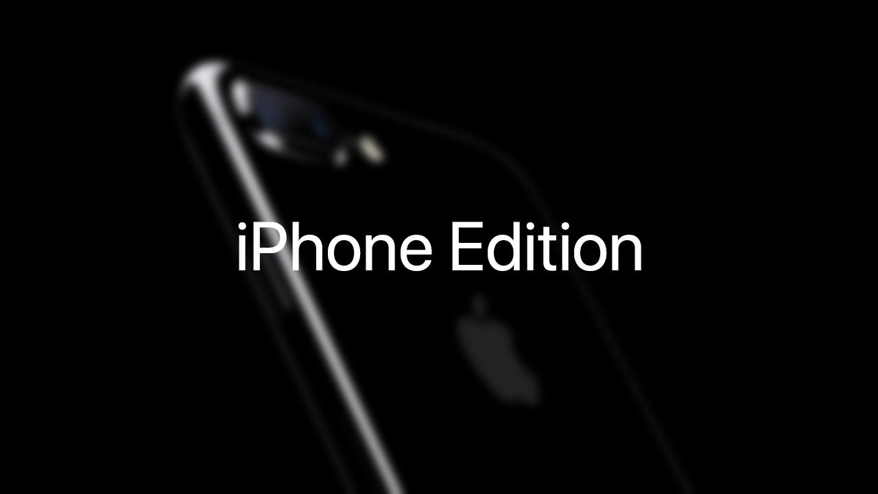 iPhone10周年モデルは「iPhone Edition」に?