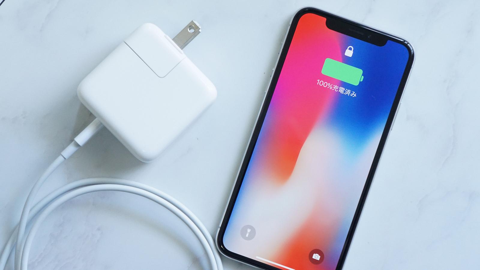 新型iPhone、高速充電に対応したUSB-C充電器・ケーブルが付属か