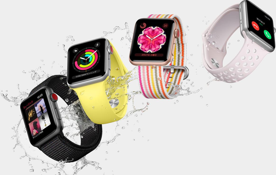新型「Apple Watch」、新デザインと画面サイズ大型化の噂