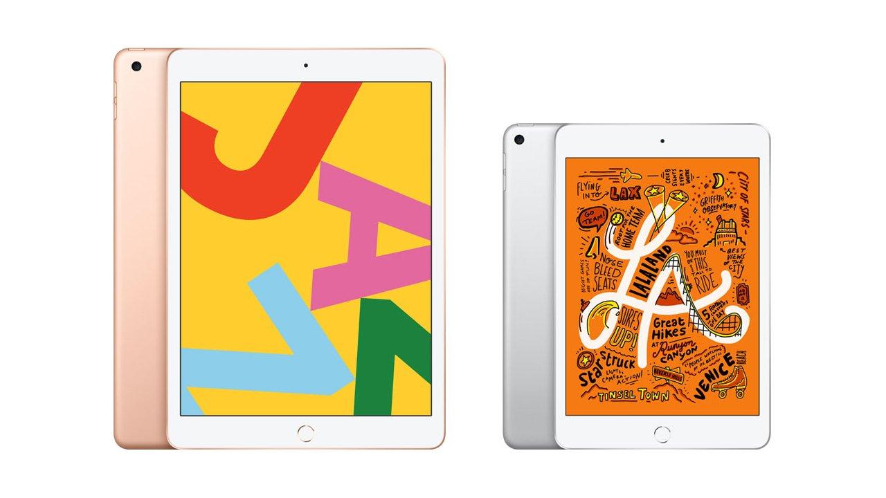 新型iPad/iPad mini、新画面サイズで今年後半〜に発売か