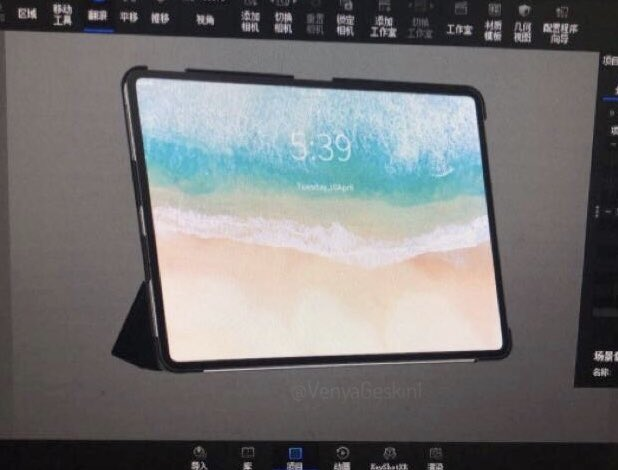 新型iPad Proの画像流出か。ノッチレスディスプレイ、5.86mmの薄型ボディ