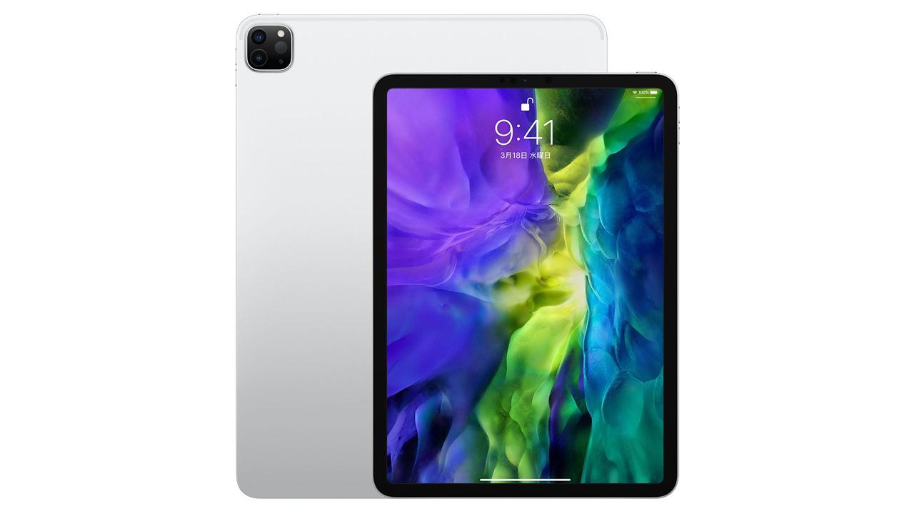 5G対応のiPad Pro、発売時期は2021年前半か