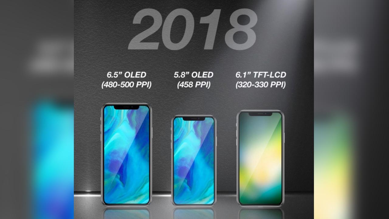 新型iPhone、液晶モデルの価格は「iPhone 8」と同じ7万円との噂