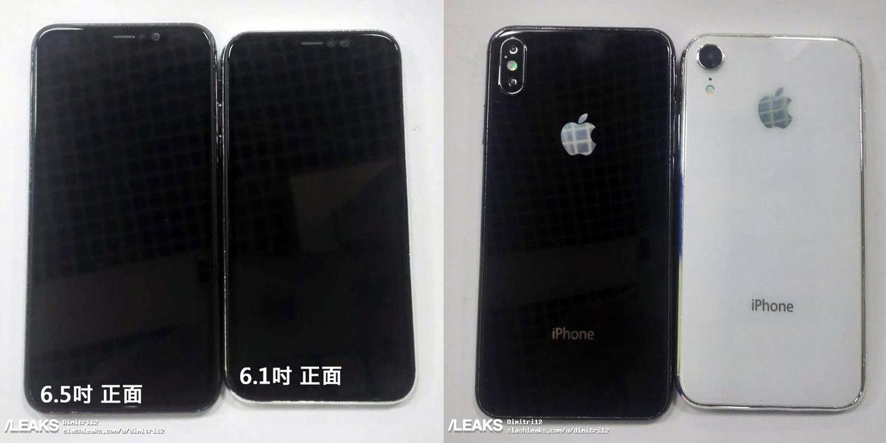全8枚、新型iPhoneのダミーモデルが流出