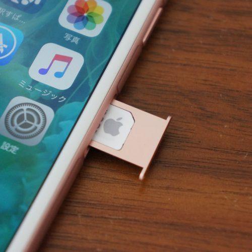 新型iPhone、Apple SIMの「DSDS」に対応か