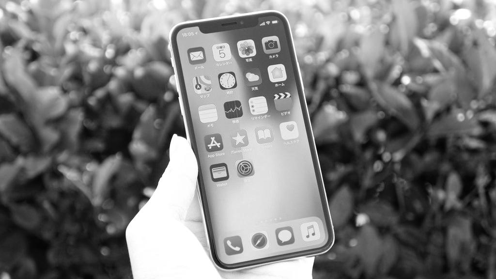 新型iPhone、6.1インチ液晶モデルの発売日は2018年11月末以降に?