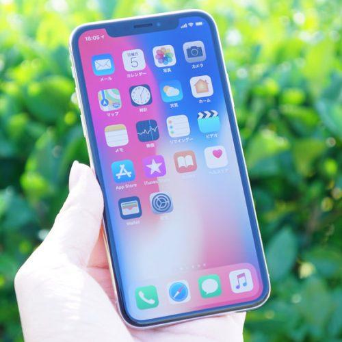 新型「iPhone X」、コスト減で低価格化。性能を抑えて最安に?