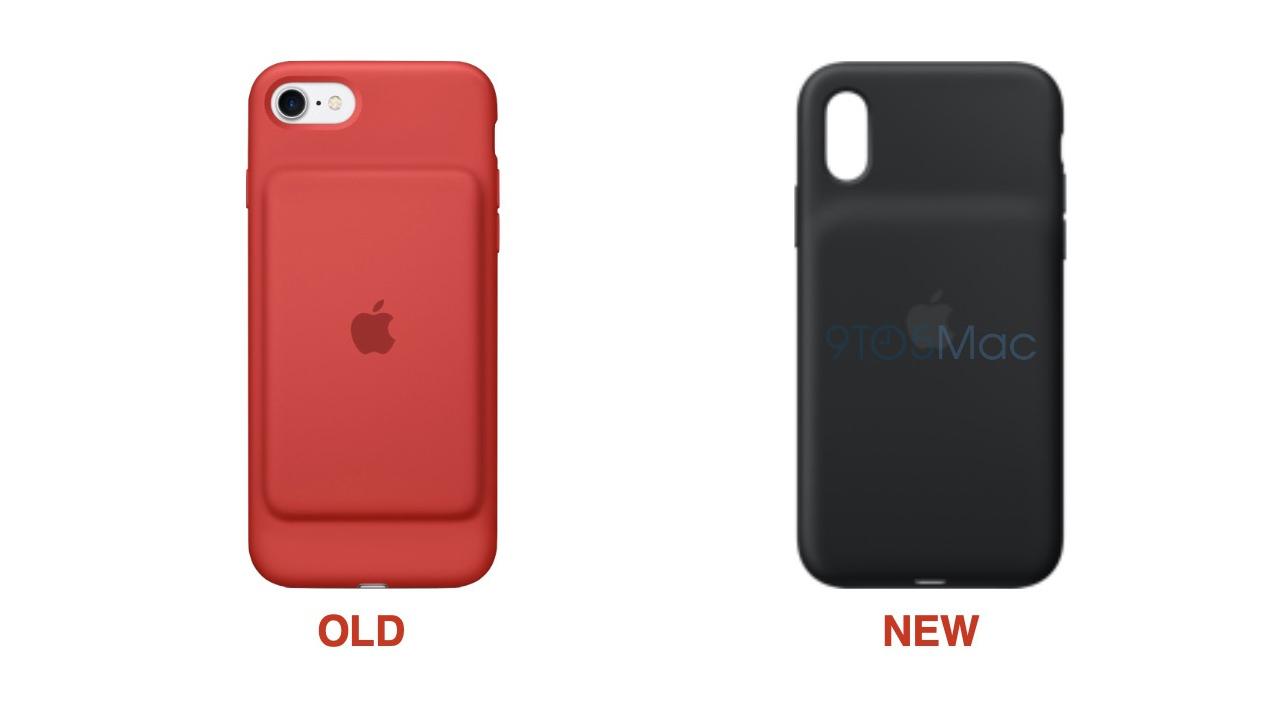 """新型「Smart Battery Case」が年内発売か。""""コブ""""が目立たない新デザインに"""