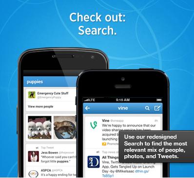 Twitterアプリがアップデート!デザインの刷新やiOS版に検索ボタンの追加など