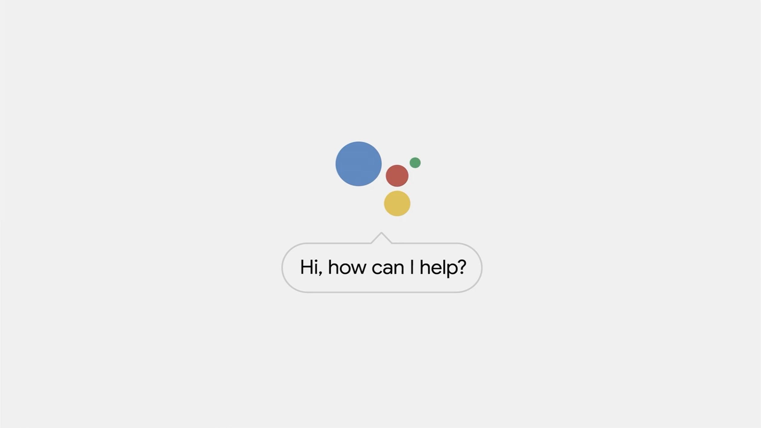 Googleアシスタント、次期バージョンで劇的な高速化を実現〜「Pixel 4」対応も予告