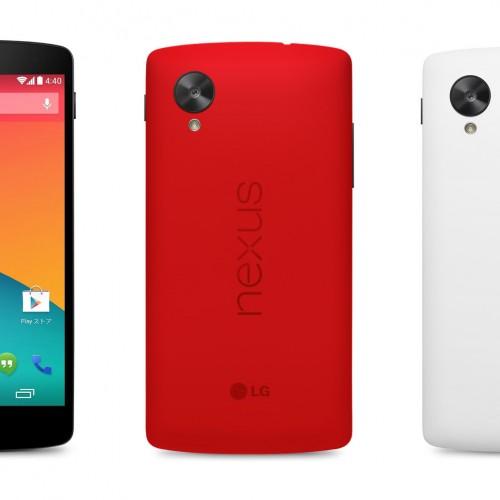 ワイモバイルの「Nexus 5」を一括0円で販売する店舗が登場!月額1490円で利用可能に!