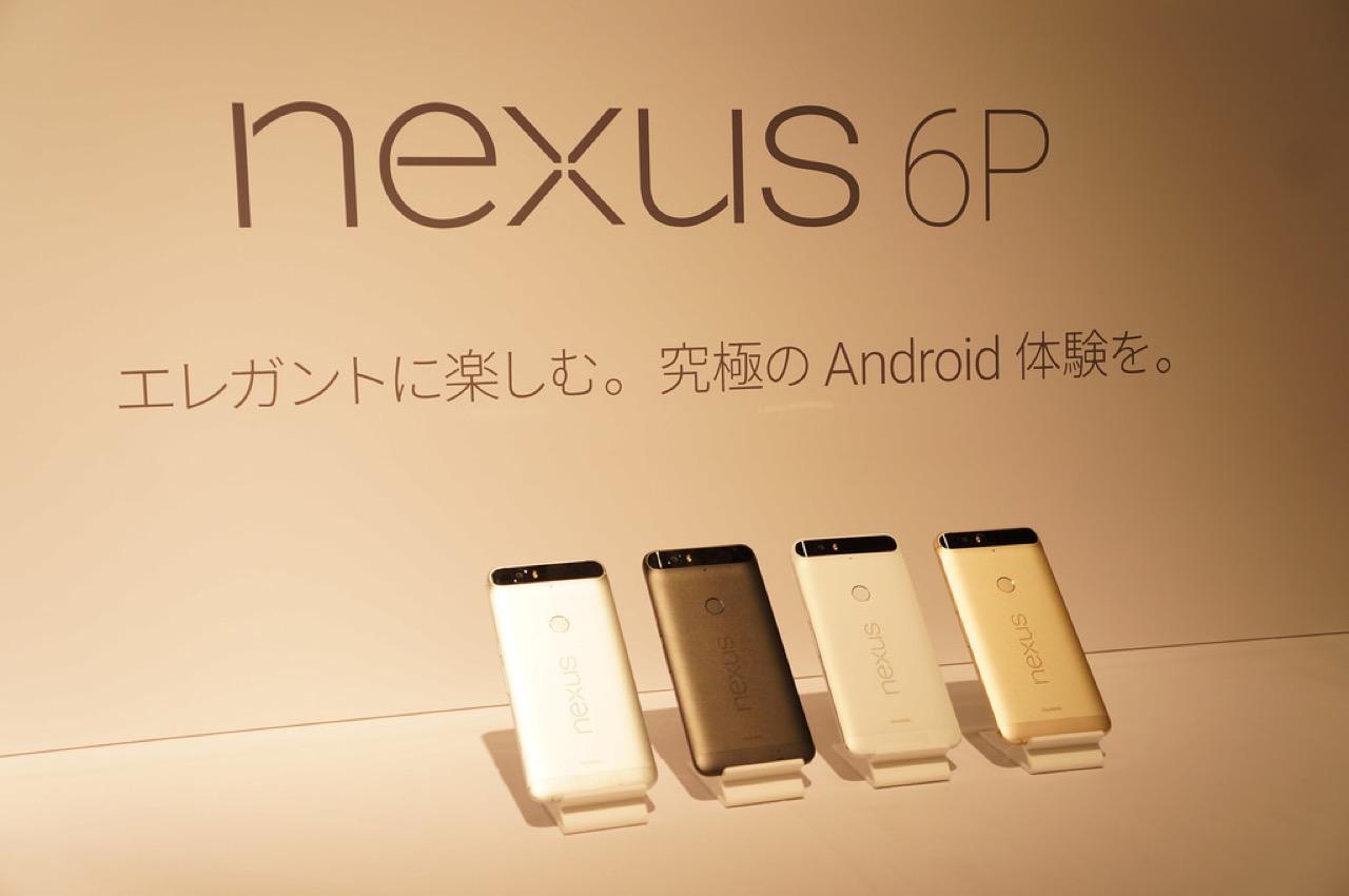 「Nexus 6P」フォトレビュー、日本限定カラーゴールドなどソフトバンク独占で10月下旬発売
