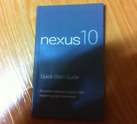 「Nexus 10」の説明書がリーク。サムスン製であることが確定。