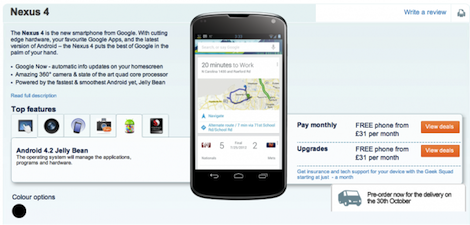 「Nexus 4」の事前予約ページが誤って公開される。発売日は30日に。