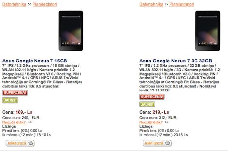 まもなく発売される「Nexus 7」3Gモデルの価格が判明!