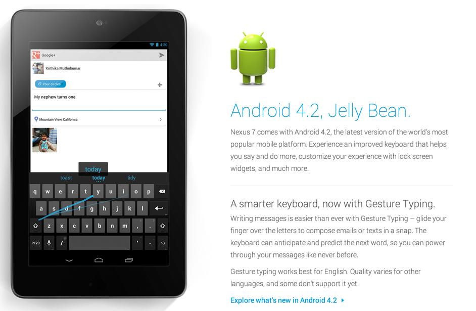 新型Nexus7のスペックがリーク