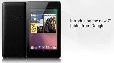 「Nexus 7」の10インチ版「Nexus 10」が今秋にも発売?