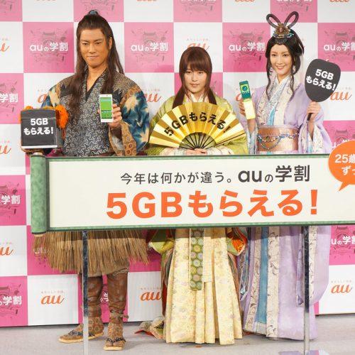 2016年「第67回紅白歌合戦」の出場歌手発表〜初出場に宇多田ヒカル、auのCM曲など