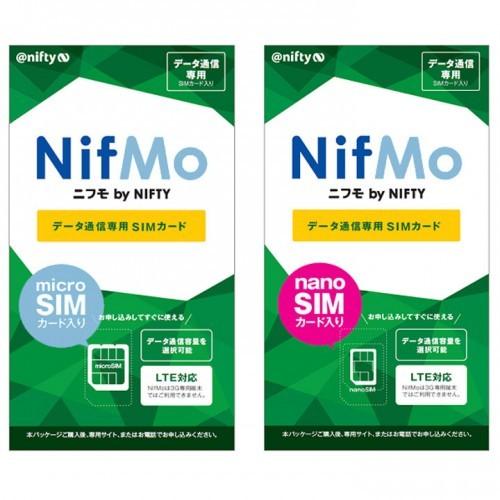 NifMo、格安SIMの購入後すぐに使える新パッケージを販売