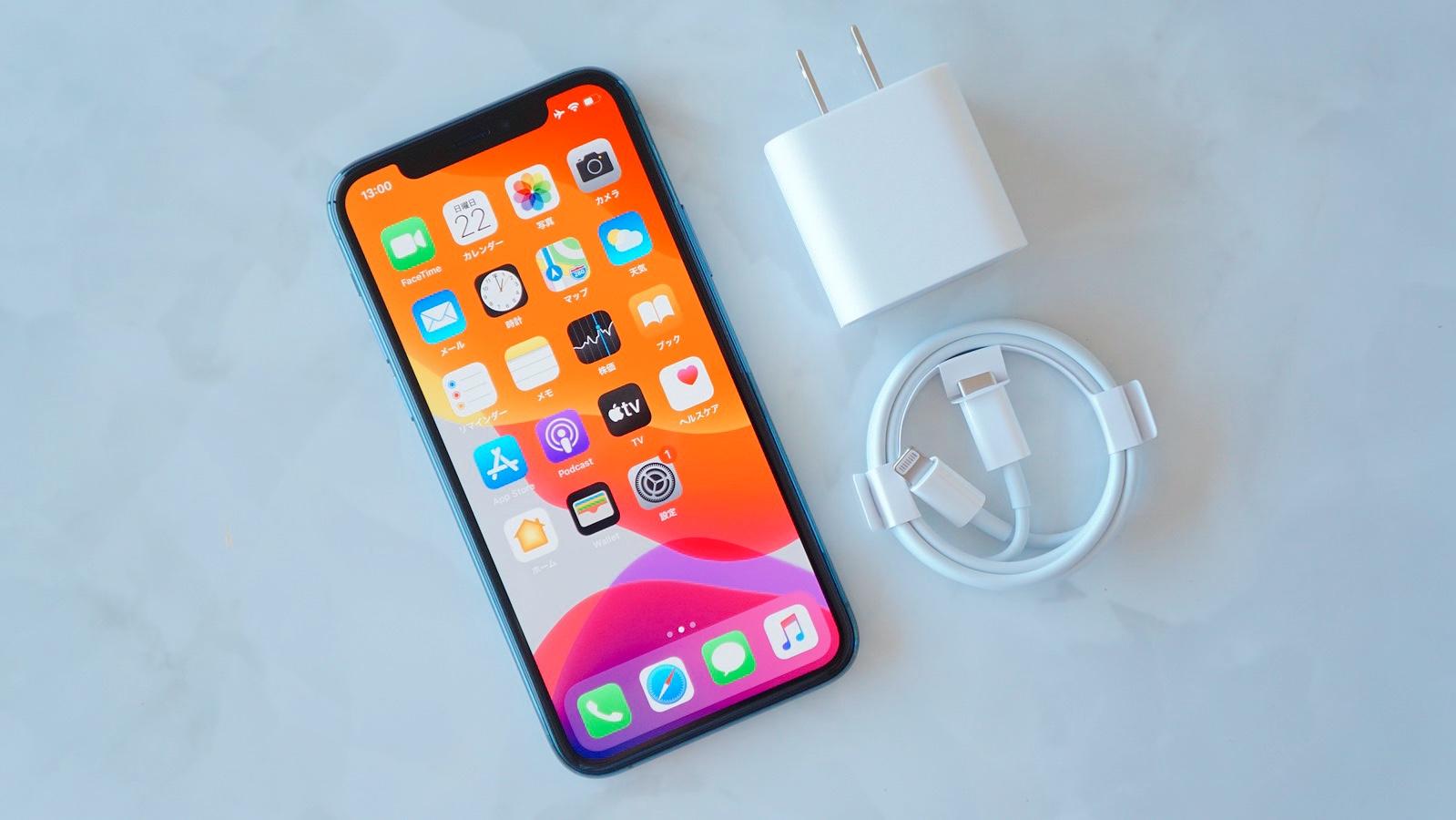 iPhone 12、充電器とイヤホンの同梱廃止?