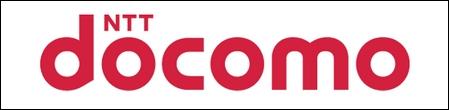 NTTドコモ、ブランドロゴマークを変更。