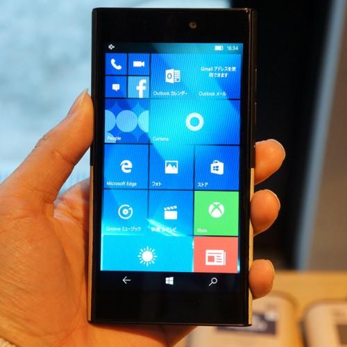 Windows 10 Mobile搭載スマホ「NuAns NEO」が2016年1月発売、価格は39,800円