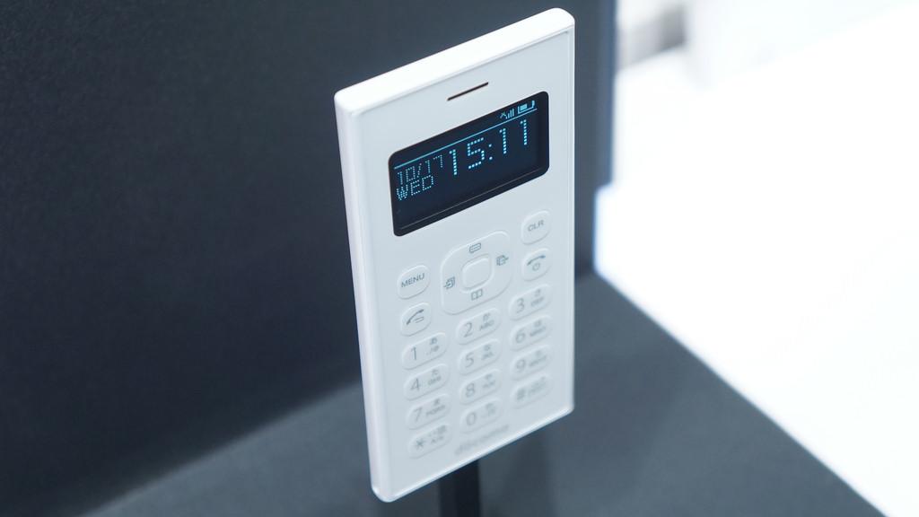 1つの電話番号を2台で共有できる「ワンナンバーフォン」の発売日は10月26日に