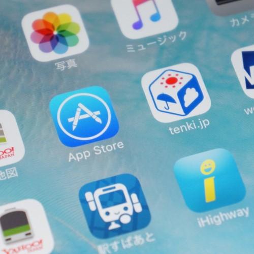 大雪や電車遅延も安心、雪情報・交通機関アプリ7選