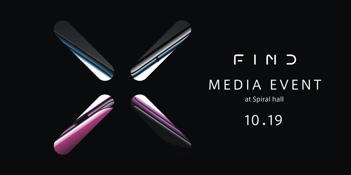 真のベゼルレススマホ「OPPO Find X」の日本発売が決定。10GB RAMの登場なるか