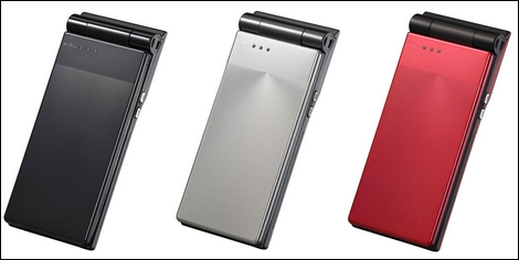 NTTドコモ、世界最薄ワンセグケータイ「P-04A」を発売。