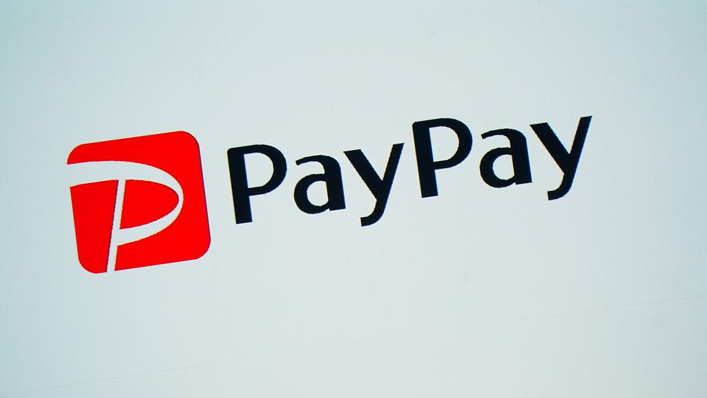 PayPay、9月以降に新残高で出金に対応。有効期限はほぼ廃止に