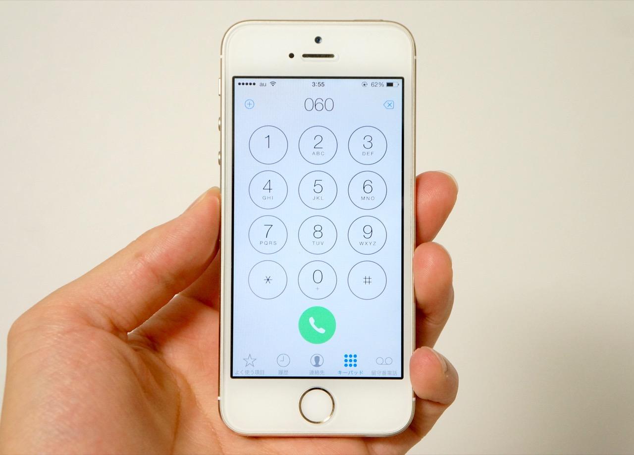 ケータイの電話番号、070が2018年にも枯渇。060番号が追加か