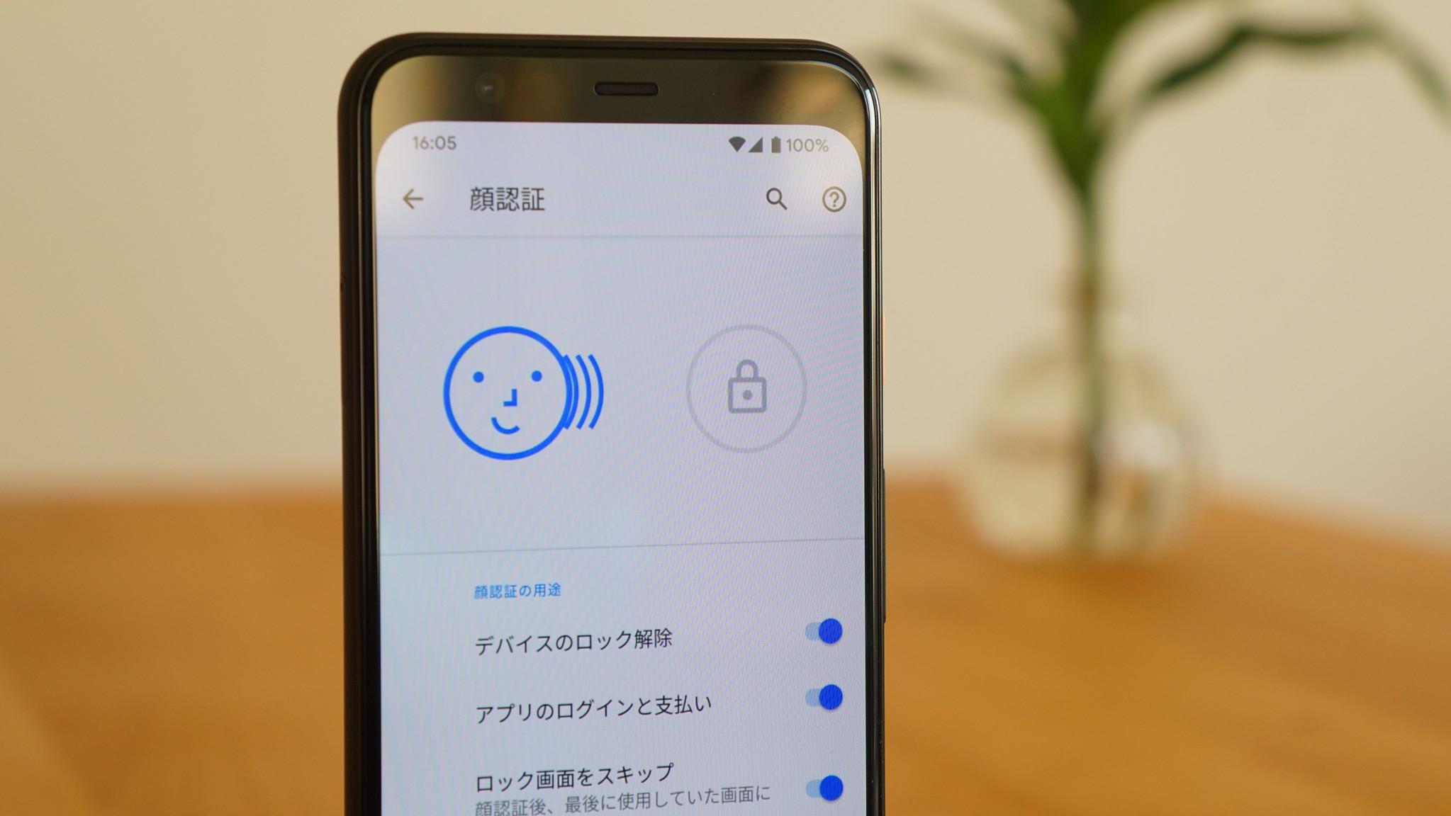 Pixel 4、一部で顔認証が使えなくなる不具合発生。アップデートが原因?