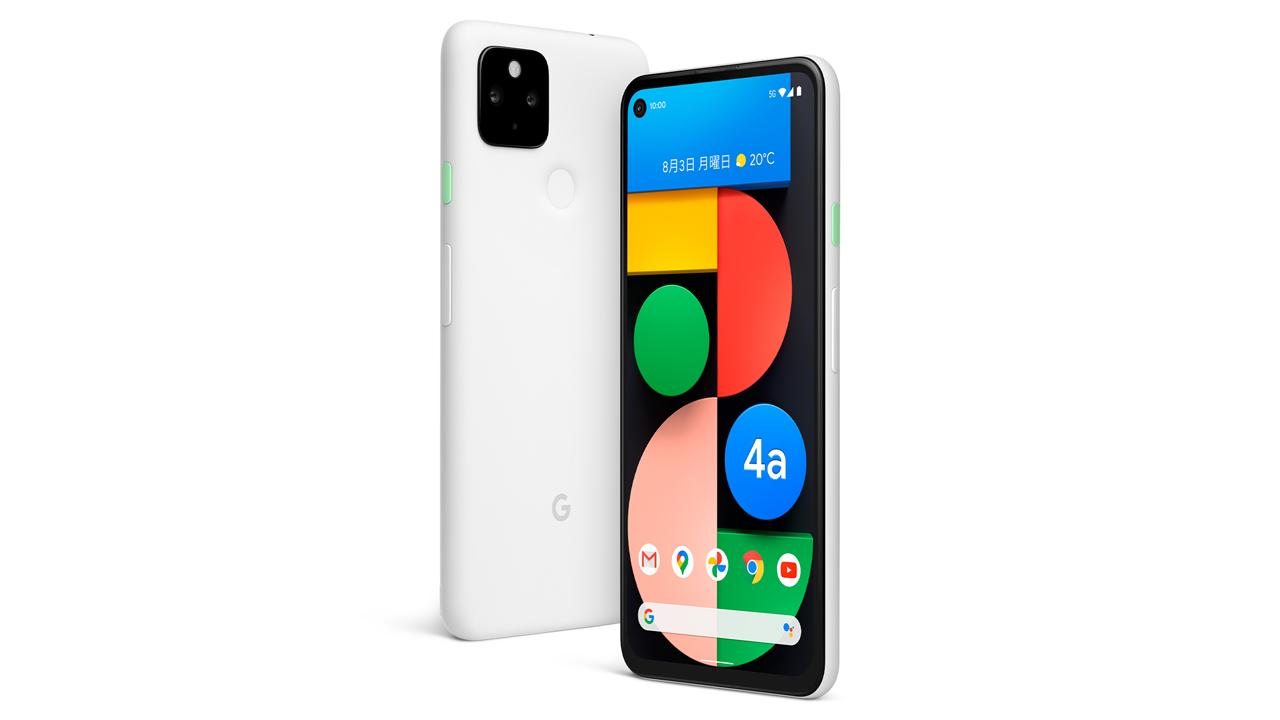 Pixel 4a (5G)、新色クリアリーホワイトが日本でも発売。22日から