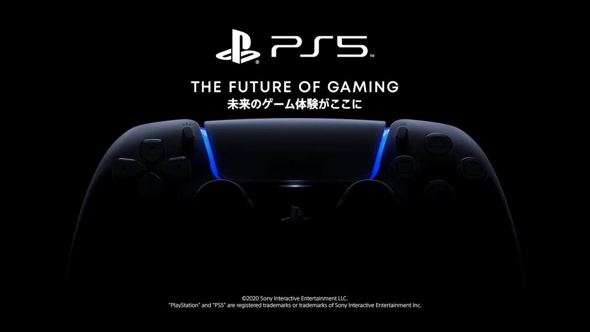 PS5、ゲームタイトル発表イベントを6月12日に開催