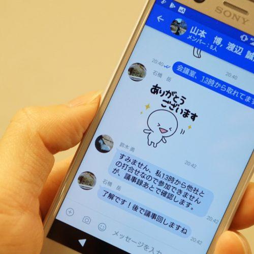 SMSが進化、携帯3社が「+メッセージ」を5月提供。写真や動画、スタンプのやりとり可能に