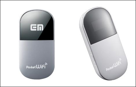 イーモバイル、下り最大21Mbpsの新Pocket WiFiを発表!