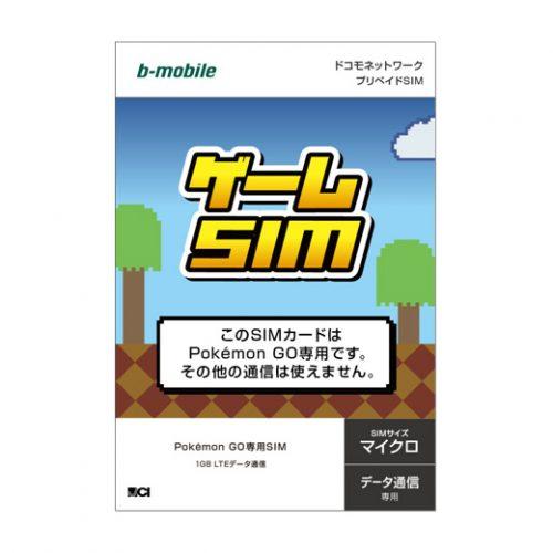 ポケモンGO専用SIMが登場。ポケモンGO以外の通信不可